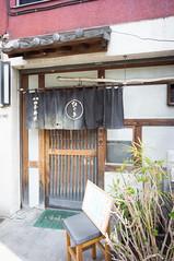 20130308-DSC08839.jpg (toshworld) Tags: japan tokyo voigtlander 15 45 f45 15mm swh vm nex superwideheliar  1545 nex5n