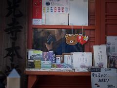 A cup of tea [explored] (kasa51) Tags: street people japan temple olympus atwork omd onomichi お茶 千光寺 em5 休憩 canndid 社務所 panasoniclumixgxvario35100mmf28