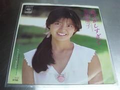 原裝絕版 1985年 6月23日 南野陽子 Yoko Minamino 恥ずかしすぎて     黑膠唱片 EP 原價  700YEN 中古品