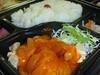 蒸鶏トマトクラムチャウダー弁当 (250円弁当ちょ~だがや) Tags: bentou