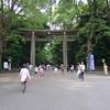 Meiji Shrine, Main Gate (Torii), Tokyo