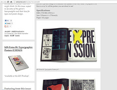 Featured in IdN Extra 08: Typo/graphic Posters (borisbo) Tags: art illustration poster typography book design graphicdesign photo media post graphic image photos drawing letters font type boris alphabet draw typo typeface artdirection editorialdesign bonev borisbo