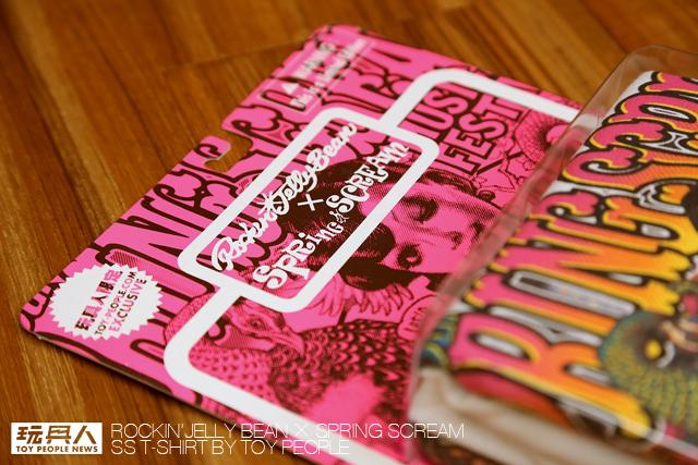 玩具人特別企畫商品【Rockin'Jelly Bean × 春天吶喊 】T恤包裝公開!