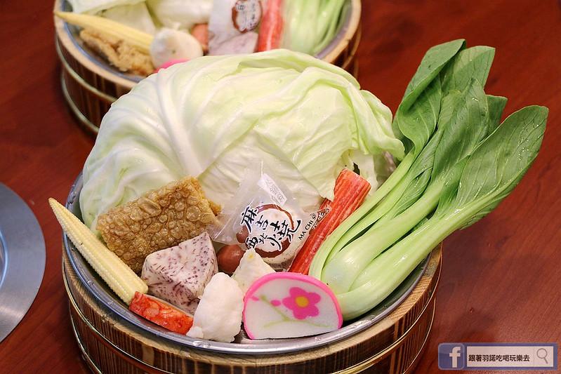 大剛一番日式鍋料理蘆洲火鍋消夜21