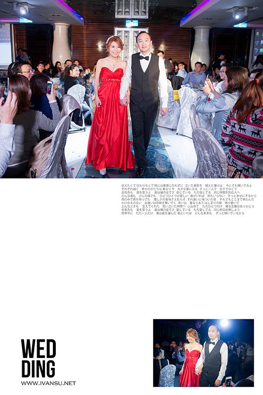 29046323774 92f81408f3 o - [台中婚攝]婚禮攝影@裕元花園酒店 時維 & 禪玉