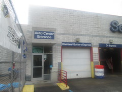 Sears Auto Center at Kmart (Random Retail) Tags: kmart store retail 2015 sidney ny sears searsautocenter