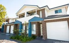 1/87 Cornelia Road, Toongabbie NSW
