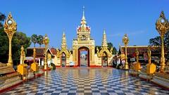 Wat Phra That Phanom #1 /  Nakhon Phanom / Thailand (I Prahin | www.southeastasia-images.com) Tags: festival thailand religious temple golden buddha buddhist laos wat pilgrimage chedi nakhonphanom