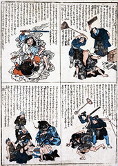 Bakemono Ukiyo-e (sjrankin) Tags: art japan print japanese edited text disaster catfish monsters japaneseart mythology ukiyoe bakemono japanesetext namazu yokai japanesemythology japanesemonsters 16february2013