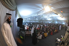 4 -   14-2-13 (84) (  ) Tags: bahrain al islam uae egypt arabic cairo arab saudi kuwait oman 2012 qatar muslem moslem emarat    saudiarabiacountry     unitedarabemiratescountry  alislam              4 4