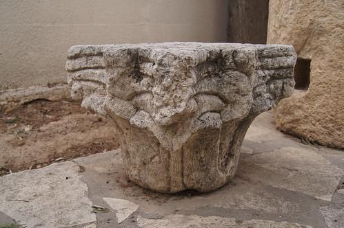 Silifke Museum, Cilicia
