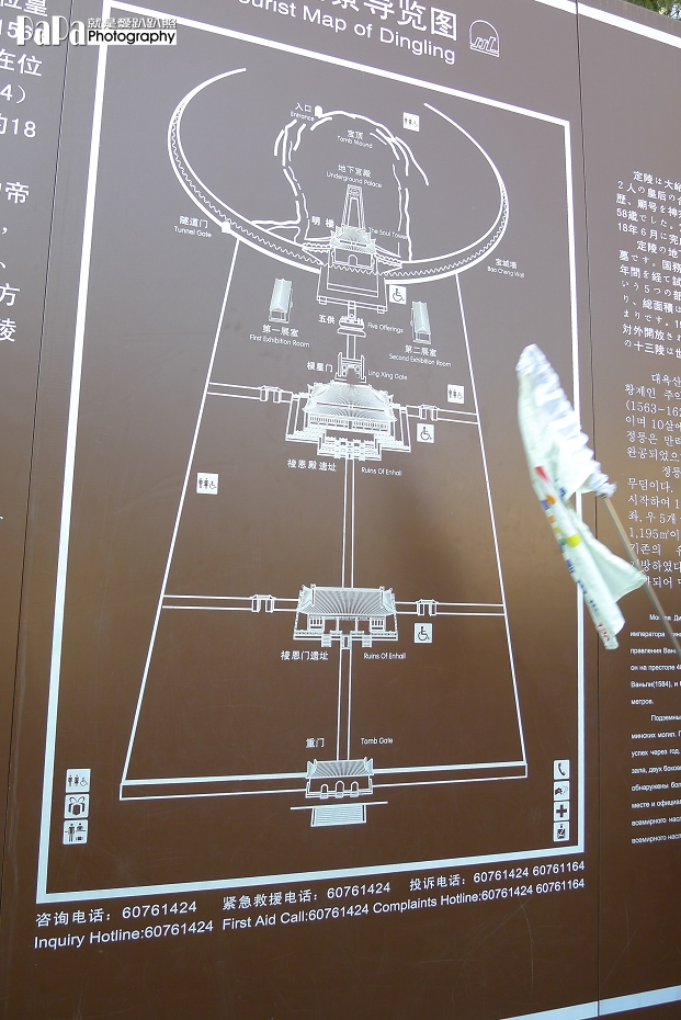 BJ-3_0024