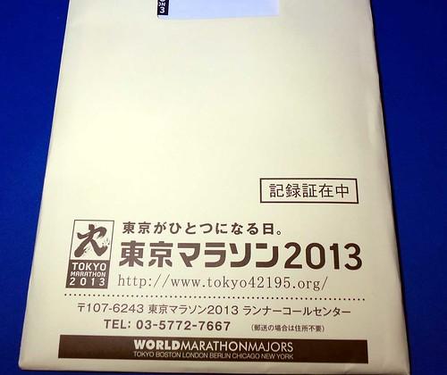 20130224_東京マラソン1