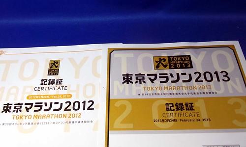 20130224_東京マラソン3