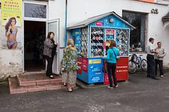 . (www.piotrowskipawel.pl) Tags: sudovavyshnia lvivoblast ukraine documentary documentaryphotography colorstreetphotography streetscene dailylife city reportage photojournalism pawepiotrowski piotrowskipawelpl people women men