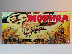 Billiken Shokai  Tin Wind Up  Mothra ()  Box Art (My Toy Museum) Tags: up tin wind godzilla mothra gojira billiken shokai
