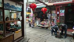 Zhujiazhou (4) (evan.chakroff) Tags: china shanghai canaltown evanchakroff zhujiazhou chakroff