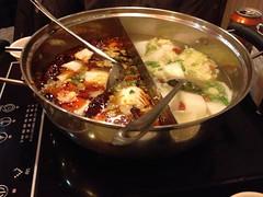 Hou Yi (Formerly M Tasty)
