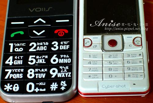 雙揚科技VOIIS v7g 雲端老人手機011.jpg