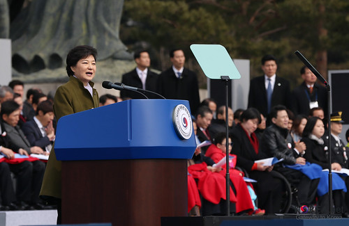 Korea_18th_Presidential_Inaugural_09