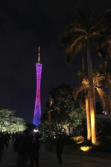 IMG_1749 (wyliepoon) Tags: guangzhou lighting new tower festival night skyscraper observation lights town tv sightseeing canton  zhujiang