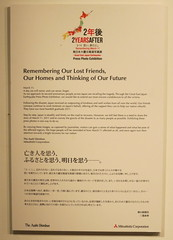 2 Years After: Great East Japan Earthquake Press Photo Exhibition (Ali_Haikugirl) Tags: london japan photography exhibition asahishimbun 2yearsafter mitsubishicorporation greateastjapanearthquake galleryoxo