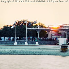 #katara #Qatar - # # ( MA Mohamed Abdullah) Tags: canon square photography photo bahrain nikon photographer image tag photographers photographic add squareformat saudi arabia normal kuwait oman doha            qatari            qataris           iphoneography  instagram instagramapp uploaded:by=instagram mohamed1ma mohamedma