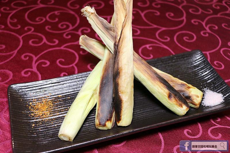 長田和食新店七張站日本料理060