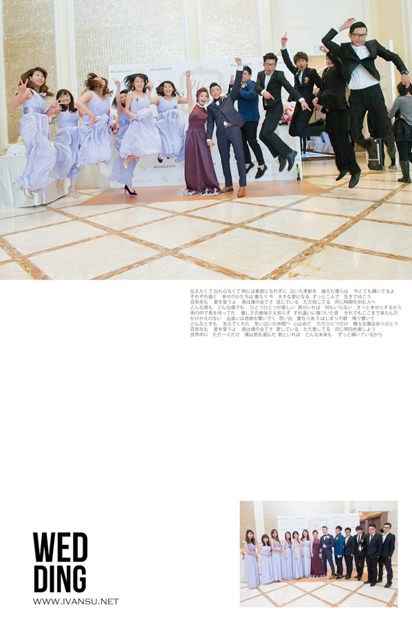 29359585570 d6e68d53e6 o - [台中婚攝] 婚禮攝影@林酒店 汶珊 & 信宇