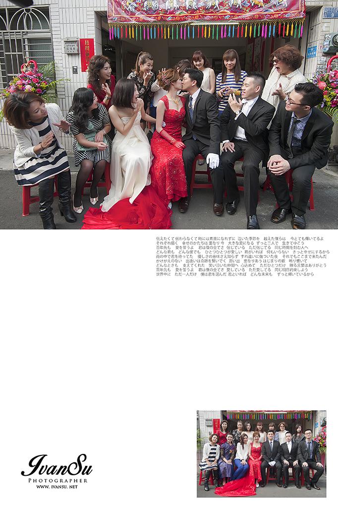 29668504472 0db874cdd9 o - [台中婚攝] 婚禮攝影@新天地婚宴會館  忠會 & 怡芳