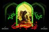 102 (haiderdesigner) Tags: haiderdesigner yahussain molahussain nigargraphics yaali yamuhammad yazehra nadeali panjatan designer islamic islam shia karbala yamehdi yaallah graphicsdesigner creativedesign islami