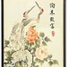 287. Chinese Silk Embroidered Picture with Cranes
