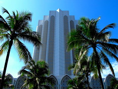 Contemporary Islamic Architecture (__ PeterCH51 __) Tags: city blue sky building tree architecture modern palms downtown palm malaysia kualalumpur islamic highrisebuilding dayabumi 5photosaday mywinners dayabumicomplex flickraward islamicstyle earthasia dayabumibuilding peterch51 flickrtravelaward