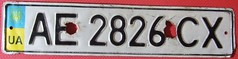 UKRAINE c.2010 ---LICENSE PLATE (woody1778a) Tags: world auto canada cars car sign vintage europa europe edmonton photos tag woody plate tags ukraine licenseplate collection number photographs license plates foreign ukrainian numberplate licenseplates numberplates licenses cartag carplate carplates autotags cartags autotag foreigns pl8s worldplates worldplate foreignplates platetag