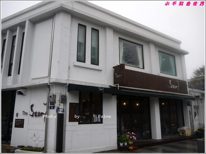 0406全州一日 THE STORY CAFE (1).JPG