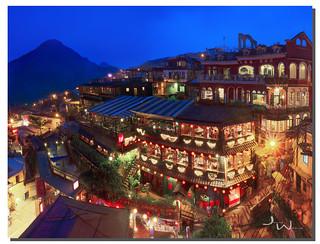 九份阿妹茶館, Chiufen, Taiwan