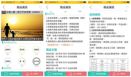 小花平台APP11.jpg