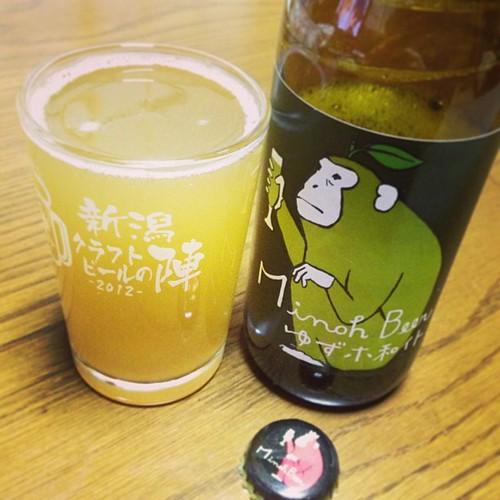箕面ビール ゆずホ和イト。爽やか!香りが良いなぁ。 #おおきに大下社長