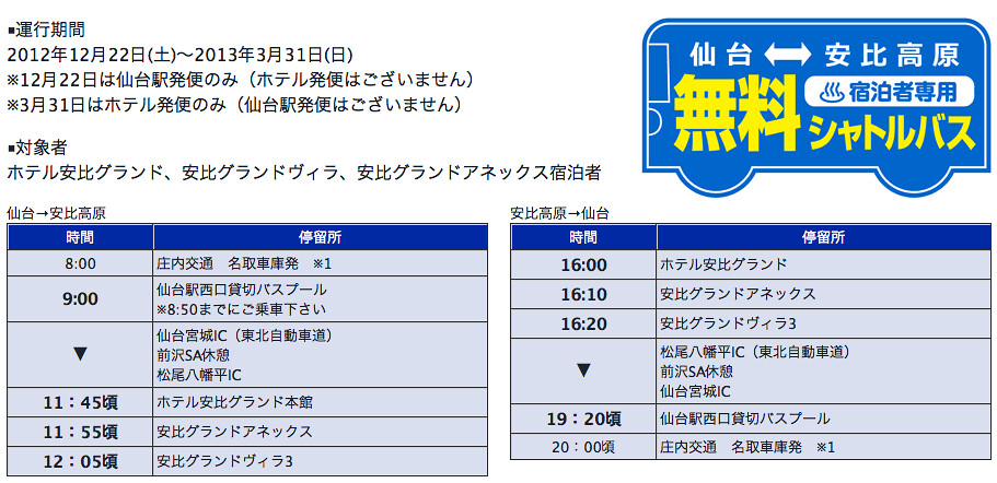 螢幕快照 2013-02-22 下午6.23.02