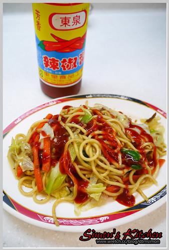 小吃攤炒麵09
