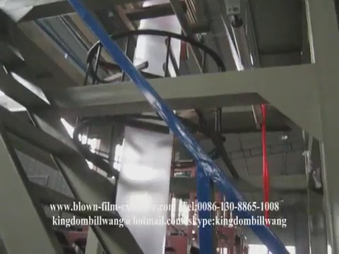 mesin blown film