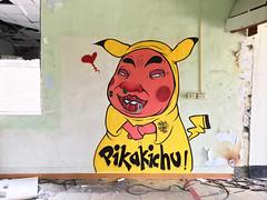 Pikakichu (MrOGAY) Tags: canvas misterogay ogay love graffiti hiphop kimpa pug life lifestyle mrogay piece art fineart spraypaint street streetart style taipei tainan taiwan wall ugly badboy naked             urban urbanart mural muralart