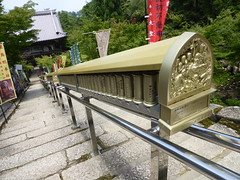 Say your prayers (Stop carbon pollution) Tags: japan  honshuu  hiroshimaken  miyajima