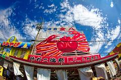 Signboard Art (uemii2010) Tags: japan niigata fisheye nagaoka teradomari sky cloud shop canoneos7d tokinaatx107 atx107afdx