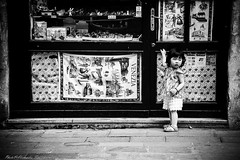 Innocence... (alessandrafinocchiaro67) Tags: monochrome venice venezia blackwhite iloveblackandwhite nowadays nikond750 portrait streetlife nikonflickraward nicefeelings