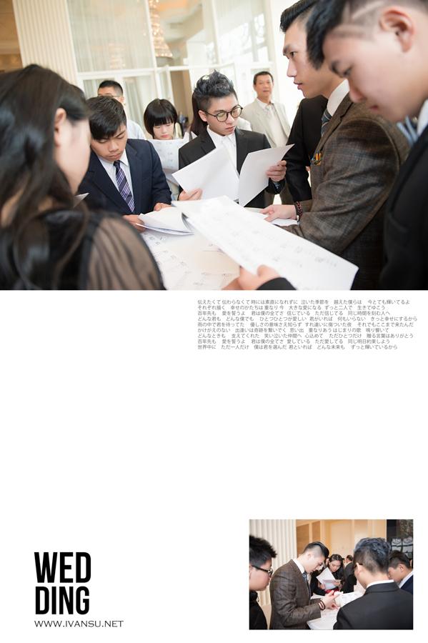 29539237772 4e76120319 o - [台中婚攝] 婚禮攝影@林酒店 汶珊 & 信宇