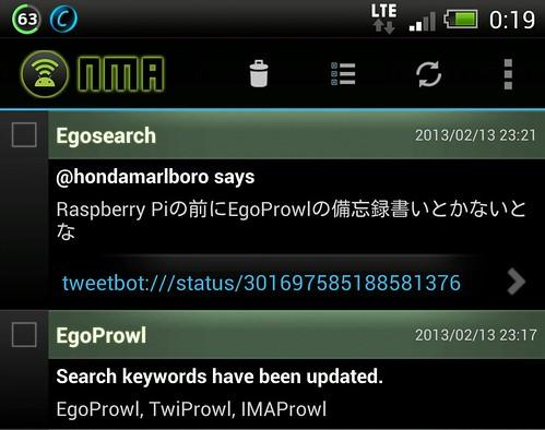 Screenshot_2013-02-14-00-19-53_1