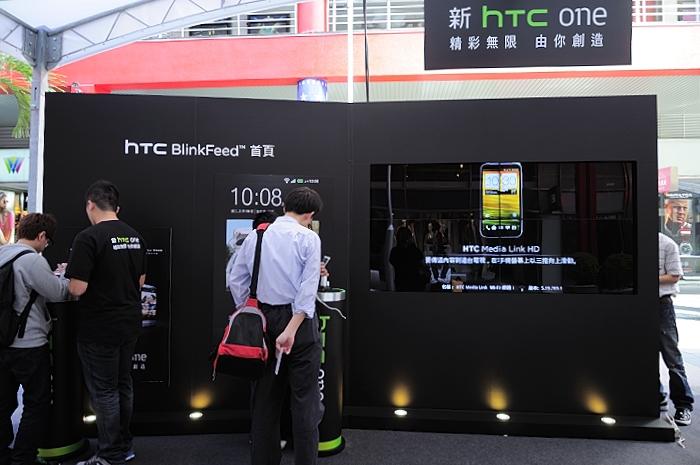 新hTC One 體驗會