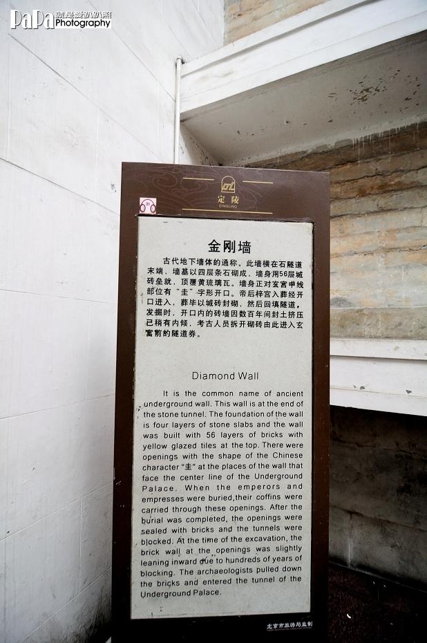 BJ-3_0071