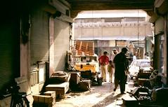 Film 2 1978 Doha Departure 19 (Phytophot) Tags: old souk 1978 doha qatar